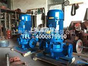 立式管道離心清水泵,單級管道泵結構,無泄漏管道離心泵