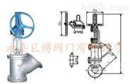 FB45Y平底放料閥 廠家規格型號尺寸圖紙