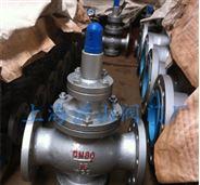 Y43H先导活塞式蒸汽减压阀价格