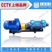 次高压锅炉多级给水泵,DG型多级泵型号,三昌泵业