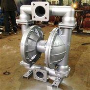 威王QBY型不锈钢气动隔膜泵