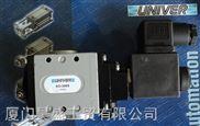 4-CMS52530-意大利UNIVER电磁阀4-CMS52530