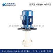 广西耐酸碱精细化工泵 杰凯泵浦现货供应量大从优