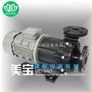塑料磁力驅動泵廠主推220V微型磁力泵 滿足你的一切需求