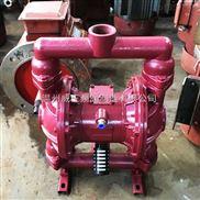 铸铁QBY型耐腐蚀化工气动隔膜泵