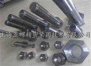 不锈钢A286螺栓螺母