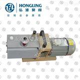 2XZ-0.5直聯旋片真空泵,直聯式真空泵,旋片真空泵