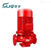 供應XBD15/25-80L消防噴淋泵,立式消防泵成套設備,恒壓切線消防泵