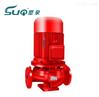 供应XBD5.6/1.5-40L立式电动消防泵,单级喷淋消防泵,消防泵型号