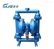 供應QBY-10隔膜泵,氣動隔膜泵,不銹鋼氣動隔膜泵,氣動雙隔膜泵