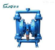 供应QBY-10隔膜泵,气动隔膜泵,不锈钢气动隔膜泵,气动双隔膜泵