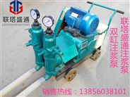 联塔盛通活塞式单缸注浆泵厂家直供