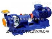 AFB型化工离心泵 单级化工离心泵厂家 化工耐腐蚀离心