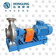 IH50-32-125化工离心泵,化工泵,耐腐蚀化工泵