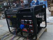 HS11500-翰丝10千瓦新款超静音汽油发电机