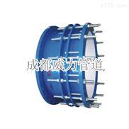 VSSJAFC(CC2F)-贵州贵阳 VSSJAFC(CC2F)双法兰松套传力接头 伸缩器