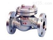 專業供應液化氣止回閥 H41N-25/40天然氣升降式止回閥 液化氣閥門 DN125 DN150