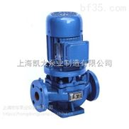 ISG立式管道離心泵、ISG管道離心泵、IRG管道離心泵、IHG不銹鋼管道離心泵