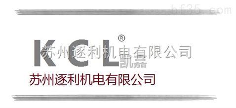 优势报价,苏州逐利VQ435-136-60-FRAAA-02台湾KCL