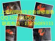 专业维修力士乐A11VO95EP2D液压油泵