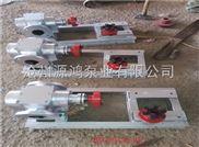 ZYB33.3-源鸿新品热销ZYB33.3硬齿面渣油泵,专业渣油泵及配件