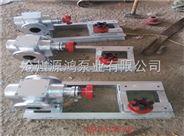 源鸿新品*ZYB33.3硬齿面渣油泵,专业渣油泵及配件