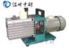 2XZ型直联式真空泵