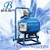 BJBMF循环水旁滤器