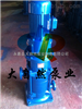 供应32LG(R)6.5-15稳压缓冲多级离心泵 稳压多级离心泵 稳压缓冲多级泵