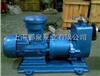 ZCQ40-32-132自吸式不銹鋼磁力泵